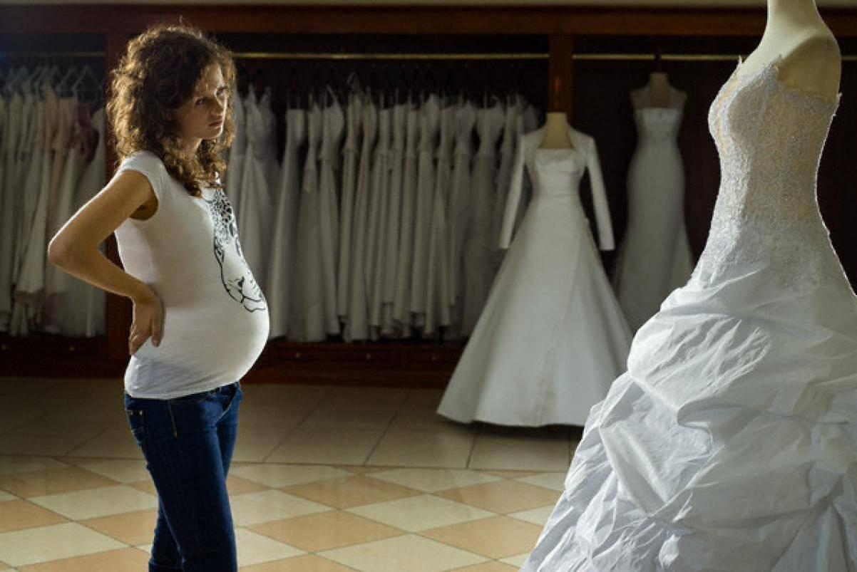 Идеальное платье для беременной невесты — какое оно?