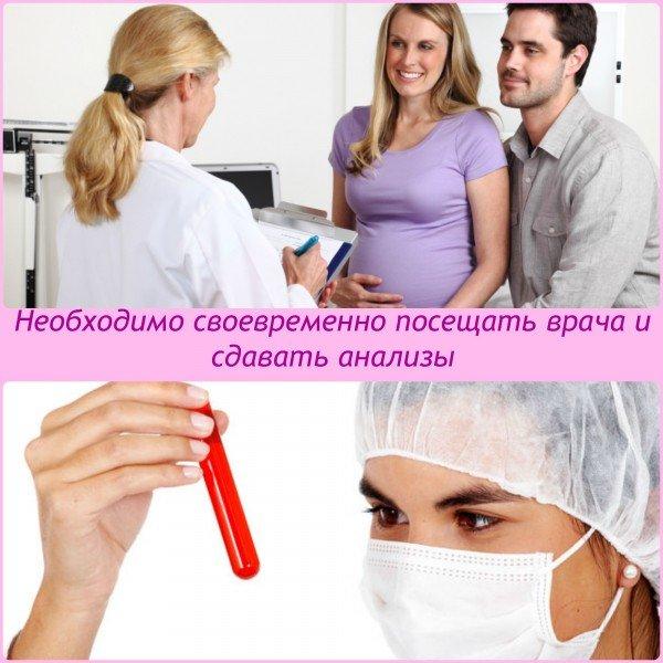 необходимо своевременно посещать врача и сдавать анализы