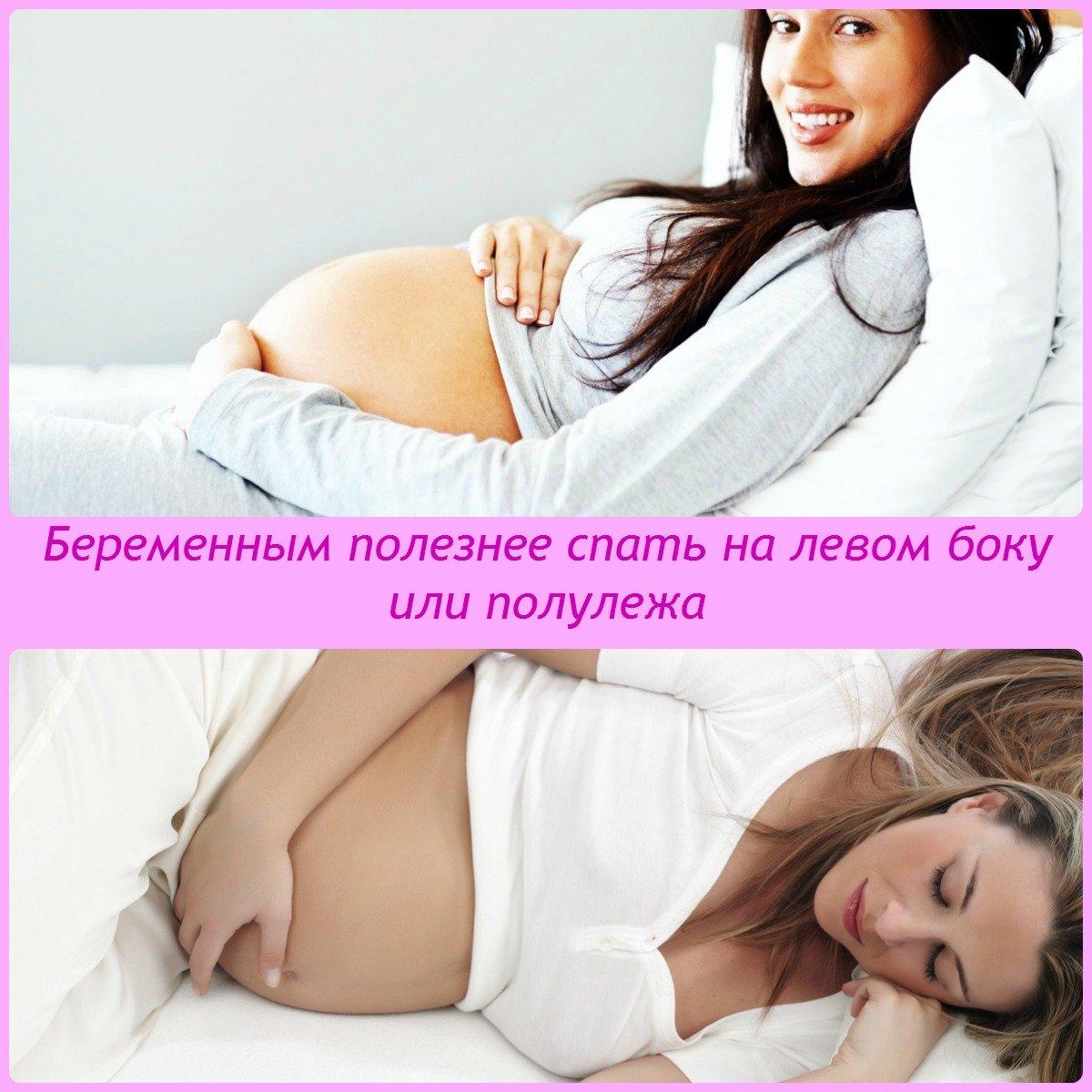 Фото секса при беременности 24 фотография