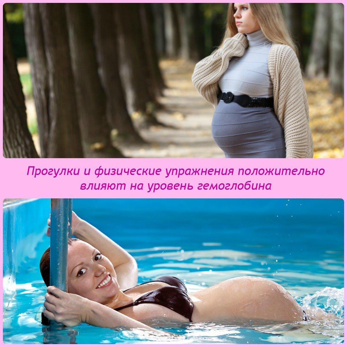 Что положительно влияет на беременность