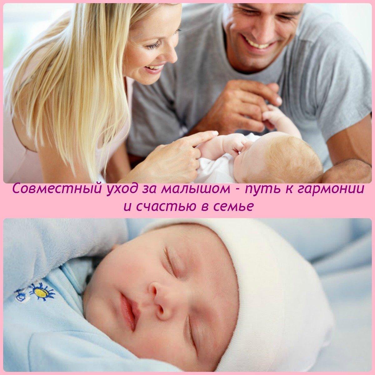 Правила ухода за новорожденным ребенком