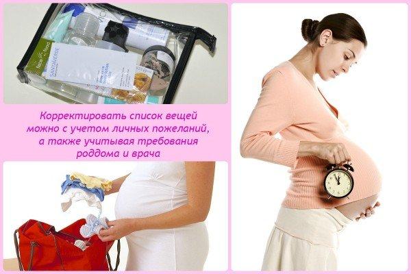 Корректировать список можно с учетом личных пожеланий, а также учитывая требования роддома и врача