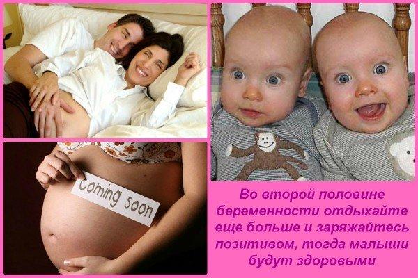 Счастливые родители, ожидающие появления малышей и счастливые дети