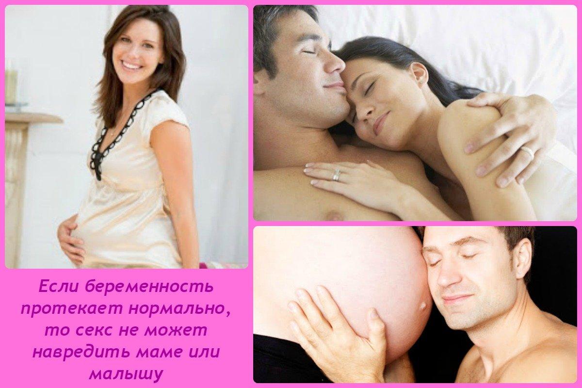 Беременные  Скачать и смотреть онлайн порно видео