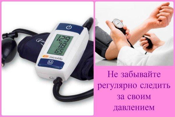 Аппараты для измерения давления
