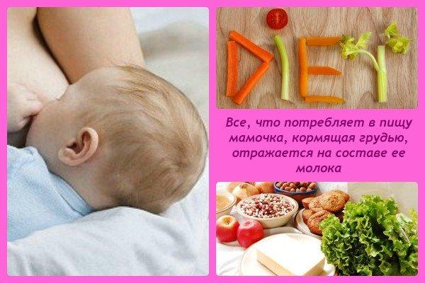 Диатез у грудничков: диета для мамочек