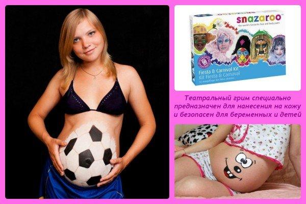 Боди-арт беременных: используем театральный грим
