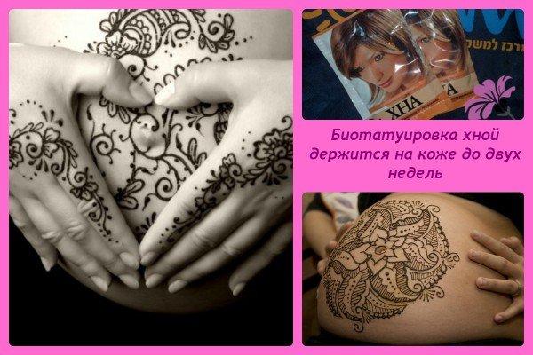 Боди-арт беременных: биотатуировка хной
