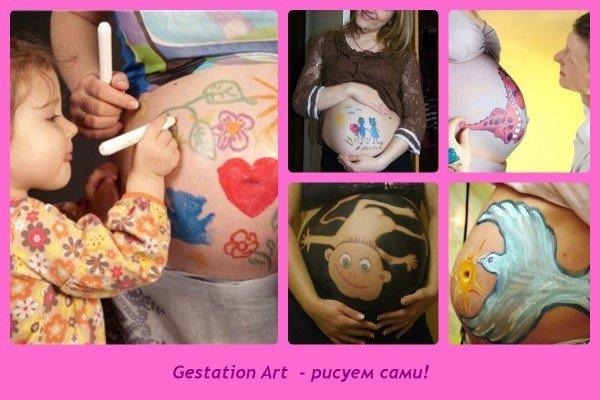 Боди-арт беременных: рисуем сами