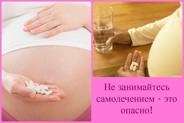 Что принимают от высокого давления беременные
