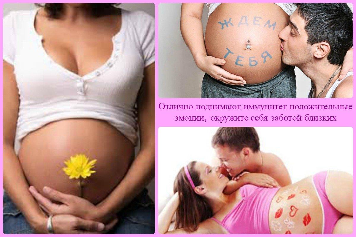 Краснуха положительна до беременности