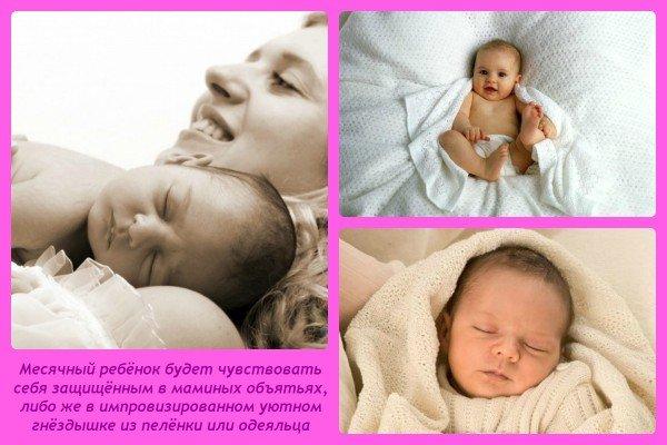 Развитие ребенка 1 месяц: эмоции