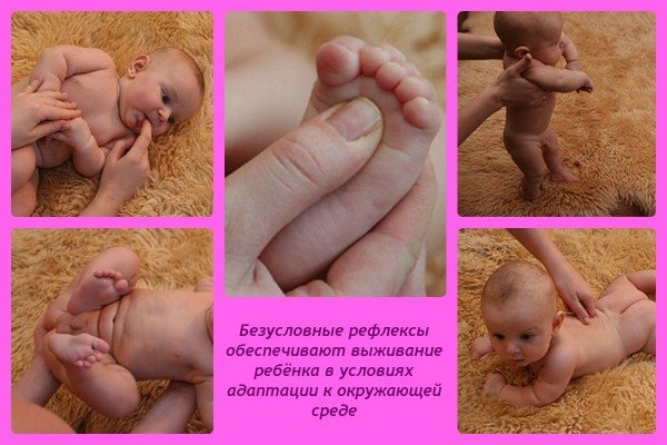 Развитие ребенка 1 месяц: рефлексы
