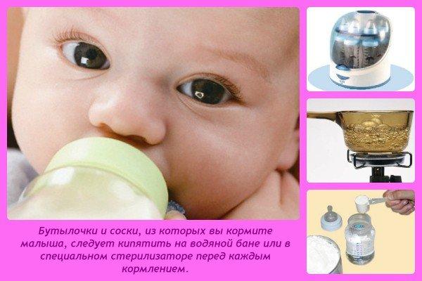 Питание ребенка в 1 месяц: посуда для искусственного вскармливания