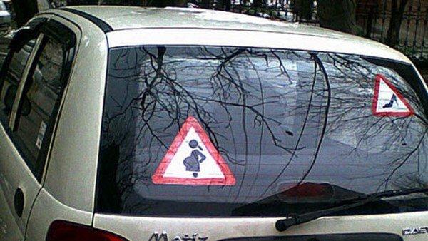 Знак беременная за рулём на заднем стекле авто