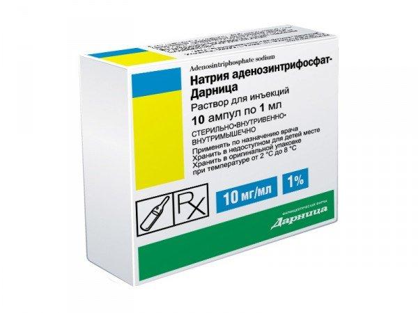 Аденозим