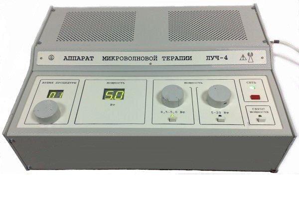 Аппарат микроволновой терапии