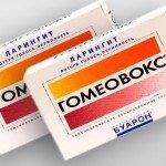 Гомеовокс (Homeovox)