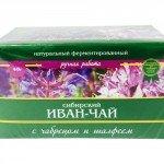 Иван-чай с чабрецом и шалфеем