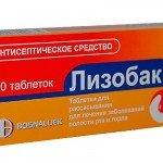Лизобакт (Lysobact)
