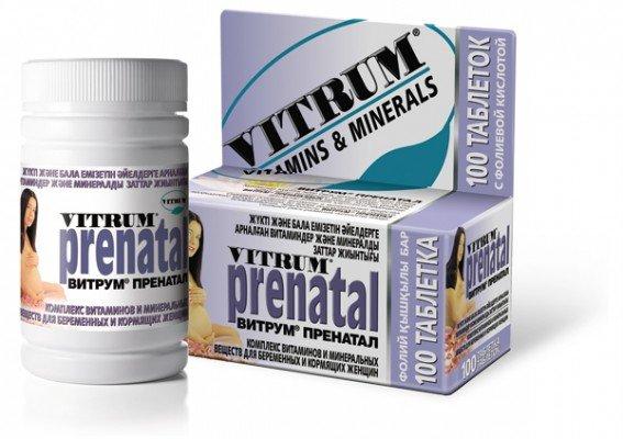 витамин витрум пренатал