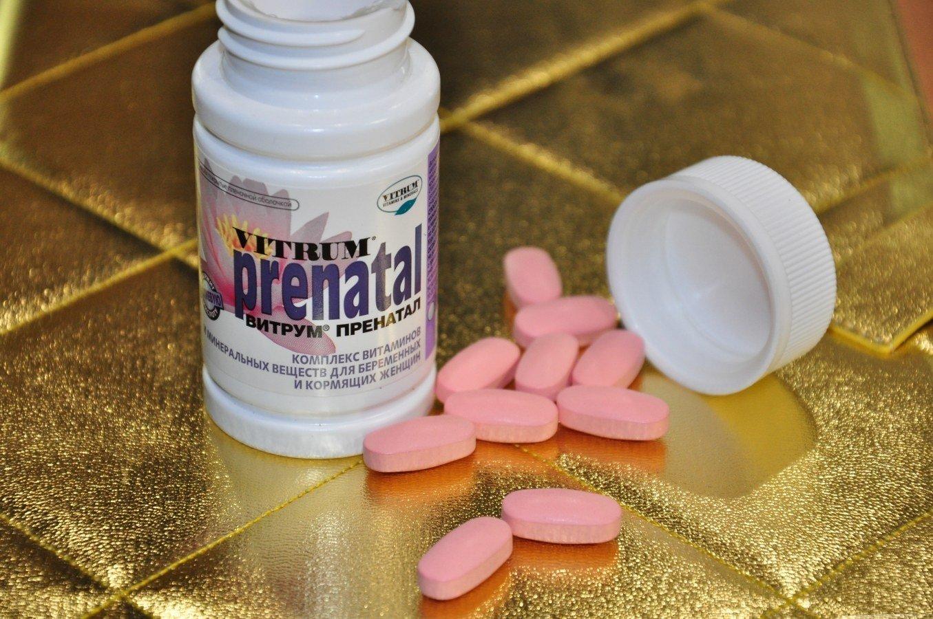 Витрум Пренатал или Пренатал Форте – какие витамины выбрать при беременности?