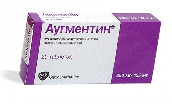 Зиннат Антибиотик Инструкция