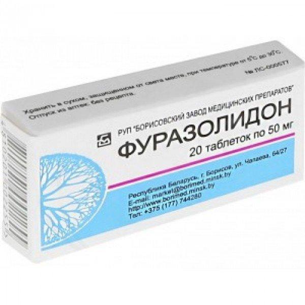 препарат от кишечных паразитов