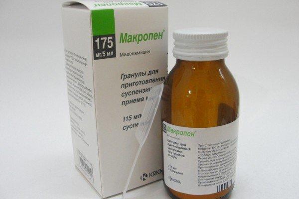Макропен суспензия