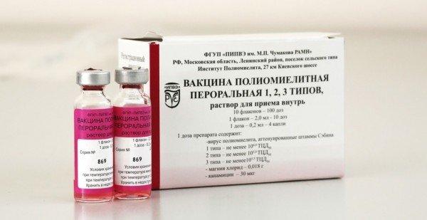 Живая вакцина от полиомиелита российского производства
