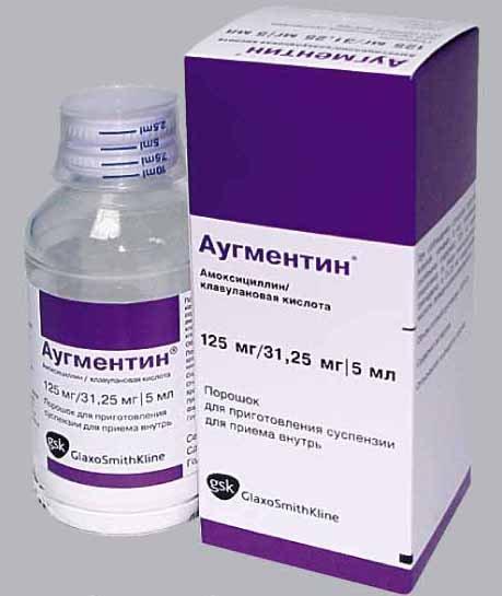 аугментин способ приготовления суспензии