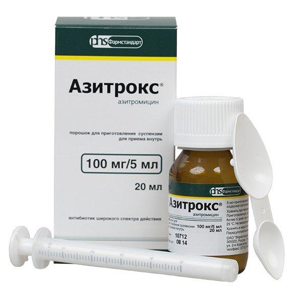 Азитрокс суспензия