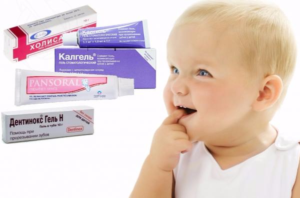 комаровский неприятный запах изо рта у ребенка