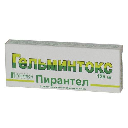 таблетки от ленточных глистов у человека