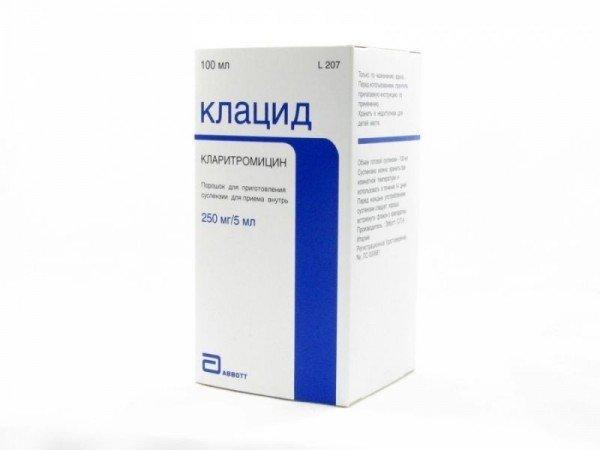 клацид для лечения микоплазмы пневмонии