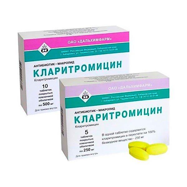 Антибиотик инструкция по применению