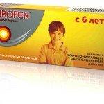 таблетки Нурофен для детей