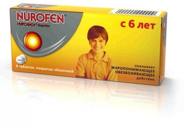 Детский сироп нурофен при беременности