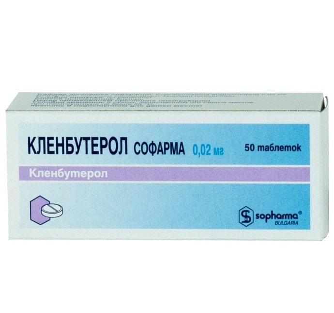 препарат выведения глистов человека