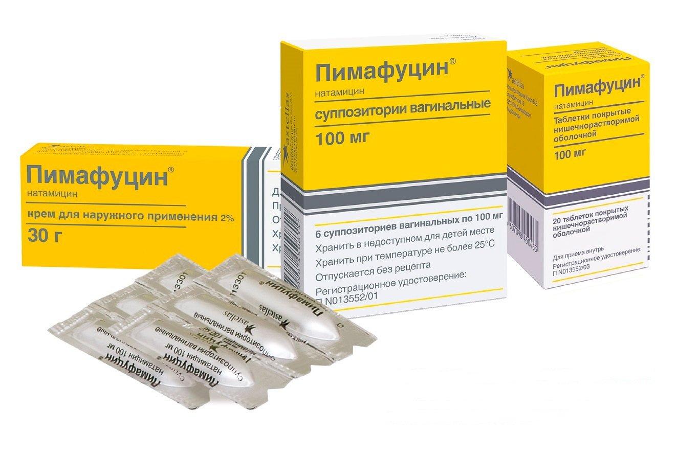 Пимафуцин — безопасное лечениемолочницы при беременности