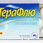 ТераФлю ЛАР таблетки