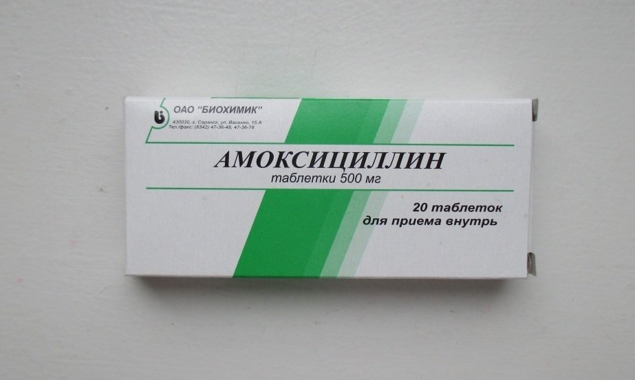 оренбург амоксициллин цена