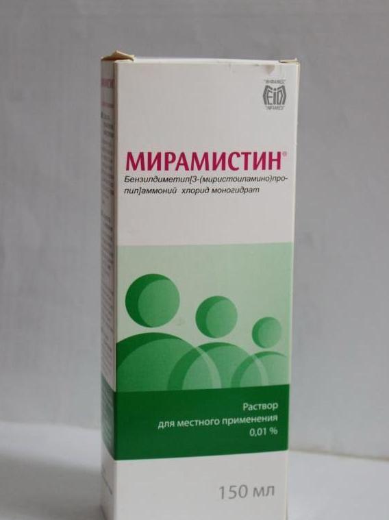 Грибок в горле препараты для лечения