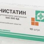 Нистатин в формеректальных суппозиториев