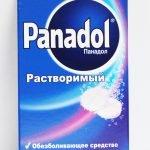 Панадол растворимый