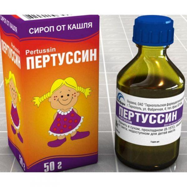 Пертуссин — известный многим сироп от кашля
