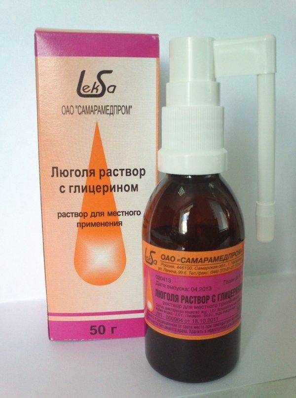Люголь спрей при беременности 2 триместр