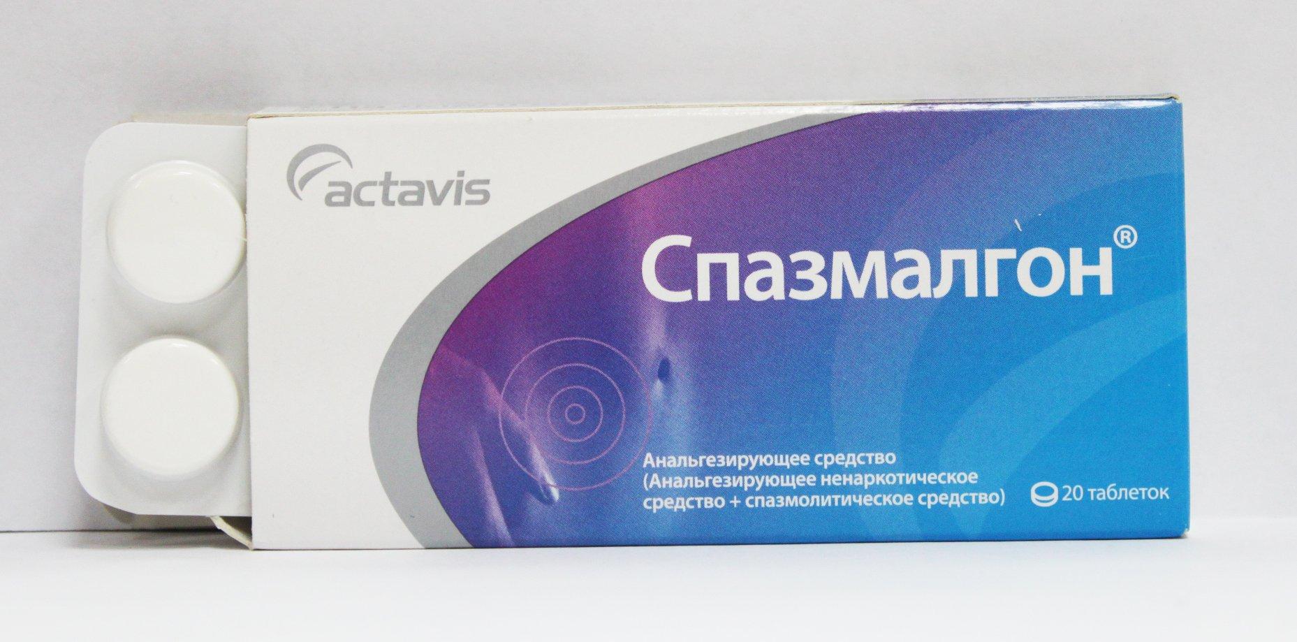 Можно ли прервать беременность таблетками