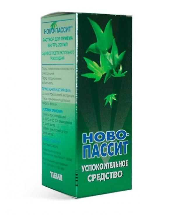 растительные препараты при повышенном холестерине