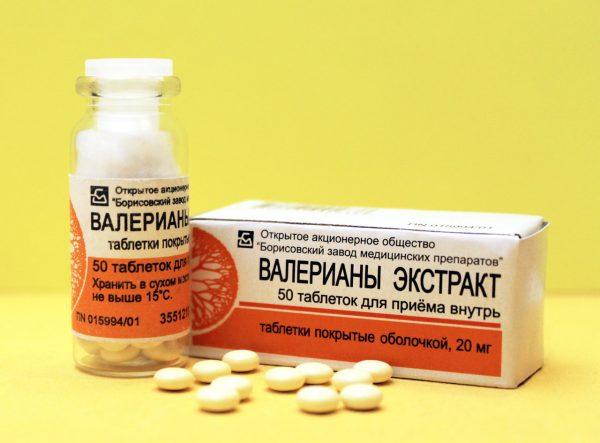 Валерианы экстракт в таблетках